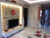 出售罗马景福城3室2厅2卫105平米85万住宅