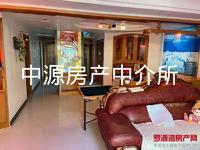出售闽星花园4室2厅2卫156平米105万住宅