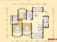 出售罗嘉苑 12区 4室2厅2卫137平米55万住宅