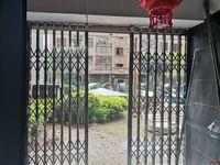 出租东方星城D区117平米面议培训办公均可电话18750721278