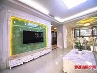 出售罗玉苑 13区 3室2厅2卫137平米76万住宅