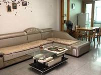 出售凤安家园3室2厅2卫100平米53万住宅