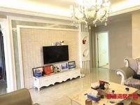 出售凤凰城精装三房高层128平98万