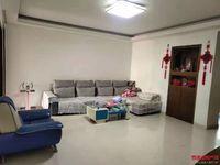 出售青禾家园3室2厅2卫125平米78万住宅