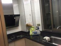 滨海单身公寓出租仅1千每月