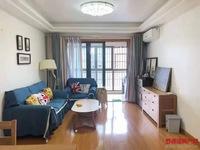出售罗马景福城2室2厅2卫81平米68万住宅