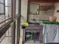 出售青禾家园5室2厅2卫163平米92万住宅