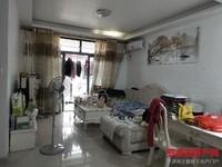 出售东方星城B区2室1厅2卫78平米68万住宅
