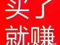 出售岐阳南路390平米460万商铺月租25000