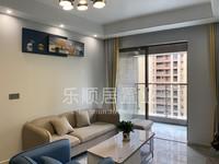 滨海新城 15区全新精装修两房刚需 随时看房售价 43万