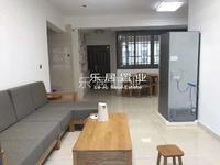 房源滨海新城罗嘉苑82平精装两房 首付10多万元