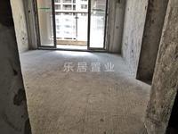 滨海新城小户型单身公寓首付只要5万 租金抵月供