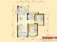 高层两房,79平方,首付5万加费用,单身公寓首付买两房,你还在犹豫什么