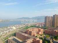 高层三房,南北通透,前后海景视野,学区房,双阳台,130平售价60万。包看包满意