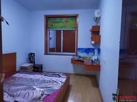 出售佳馨小区3室2厅1卫88平米39万住宅