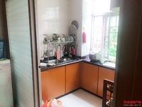 出售妈祖新村3室2厅2卫127.07平米70万住宅