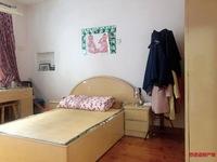 出售府前街3室2厅1卫82.23平米39万住宅