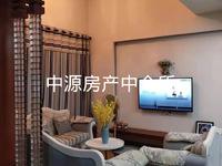 出售瑞都写字楼2室1厅1卫58平米52万住宅