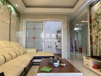 抛售滨海新城 双学府精装 房东自改2.5房 高层 近商圈