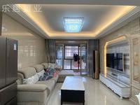 全明精致三居室,三面采光,紧凑实用格局,尽享清新自然风!