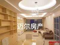 全方位海景房,137平高层东三彩,仅售72万
