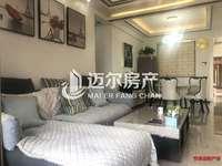 滨海新城,名师设计,纯现代装修风格,品牌家具家电,限量版海景房