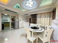 新房出炉,精装三房户型采光极好,113平仅售63.8万