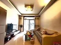 出售筑家 蓝波湾3室2厅1卫82平米73万住宅