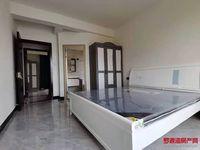 出租罗源湾滨海新城3室2厅1卫117平米2000元/月住宅