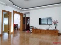 出售凤安家园3室2厅2卫120平米68万住宅