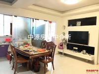 出售凤凰城2室1厅1卫50.3平米42万住宅