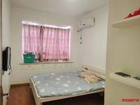 直降2万 滨海新城3区116平精装3房 无排位 中高层 拎包入住