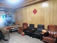 出售金凤小区3室2厅1卫117平米53万住宅