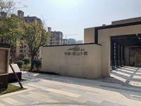 出售中庚香山小镇89平米60万实收
