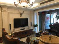独家委托出售东方星城D区3室2厅2卫120平米99万住宅