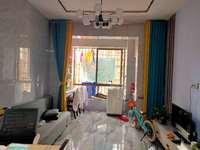 精装修单身公寓只要1300包物业