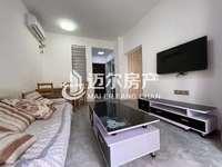 烫金地段,公寓中层,50平米,领包入住,仅售28万,月租可达1200元