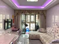 出售罗瑞苑 10区 3室1厅2卫82平米46.8万急售