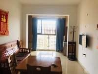 出租滨海新城罗嘉苑 12区 1室2厅1卫53平米1300元/月住宅