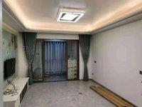 出售滨海新城罗泉苑 18区 3室2厅2卫113平米70万住宅