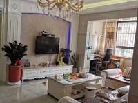罗马景福城精装三房两厅两卫,房东换房诚意出售!