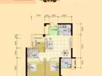 出售罗吉苑 15区 3室1厅1卫77平米35万住宅