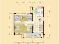 出售罗杰苑 17区 3室2厅2卫88平米33万住宅带车位更多房源请联系我亏本甩卖
