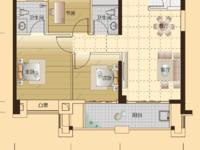 出售中庚 香山小镇3室2厅2卫89平米58万住宅