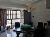 出售东方星城精装修D区3室2厅2卫119平米96万住宅