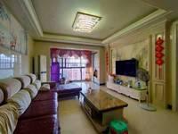 出售滨海新城罗嘉苑 12区 3室2厅2卫127平米67万住宅
