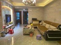 出售罗马景福城3室2厅2卫118平米84.8万住宅