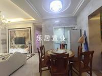 滨海新城单价不到5000的精装3房 还在观望?