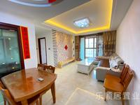 罗富苑自改3房 居家装楼下就是福州3中 诚意置换