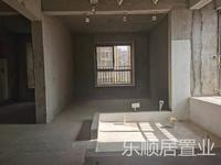 罗旺苑 131平海景四房 业主急售诚意满满 看房有锁